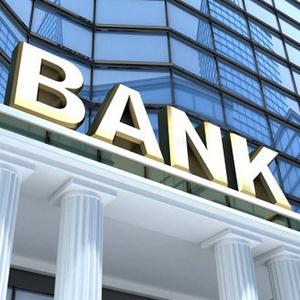 Банки Яшкино