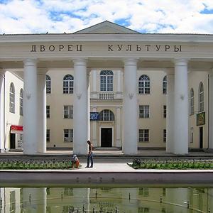 Дворцы и дома культуры Яшкино