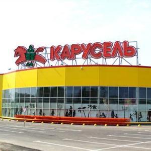 Гипермаркеты Яшкино