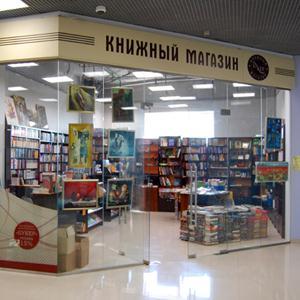Книжные магазины Яшкино