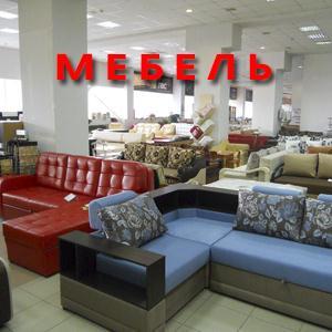 Магазины мебели Яшкино