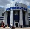 Автовокзалы в Яшкино