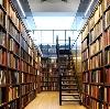 Библиотеки в Яшкино