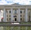 Дворцы и дома культуры в Яшкино