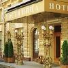 Гостиницы в Яшкино