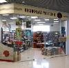 Книжные магазины в Яшкино