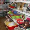 Магазины хозтоваров в Яшкино
