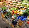Магазины продуктов в Яшкино