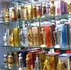 Парфюмерные магазины в Яшкино