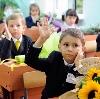 Школы в Яшкино