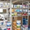 Строительные магазины в Яшкино