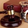 Суды в Яшкино