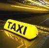 Такси в Яшкино